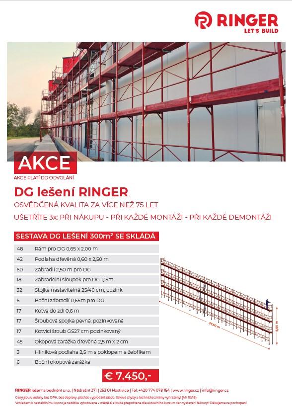 aKCEE-2